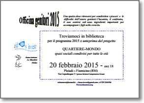 Officina Genitori – 20 febbraio 2015